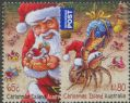 CHI SG785-6 Christmas 2014 set of 2